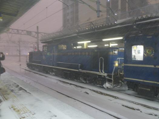 03011111116 (15)