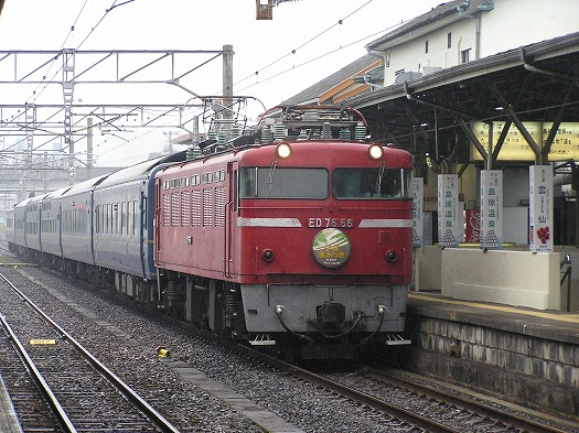 190504444 (3)