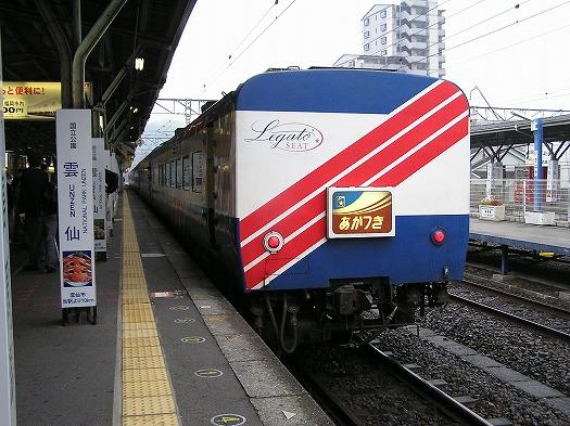 190504444 (5)