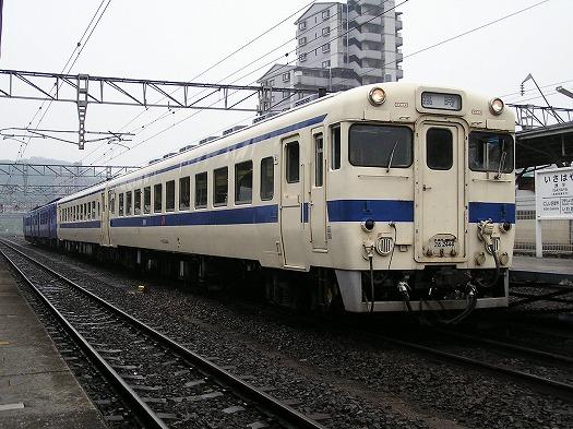 190504444 (6)