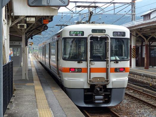 166chuo211b (77)