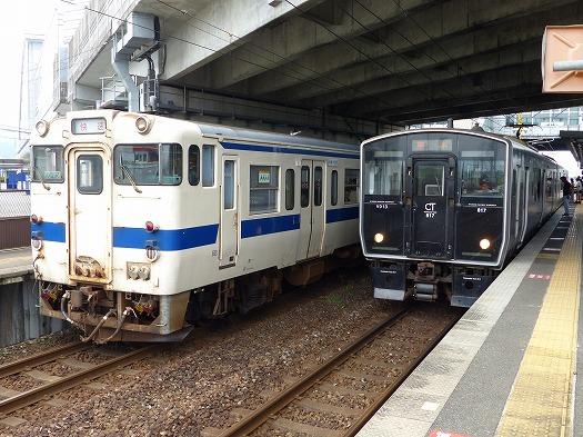 1666kmk11 (1)