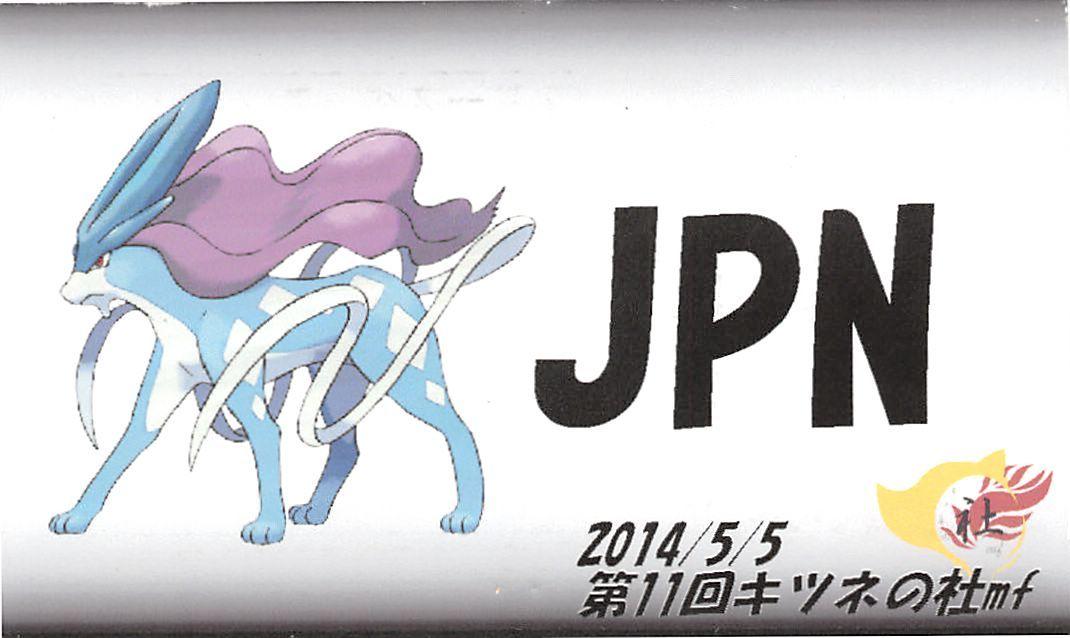 name_09.jpg