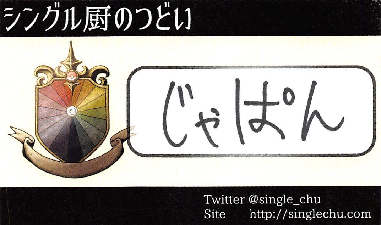 name_21.jpg