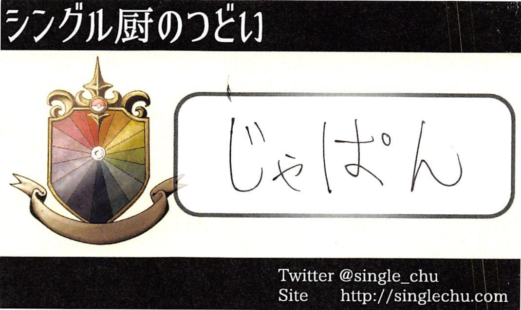 name_23.jpg