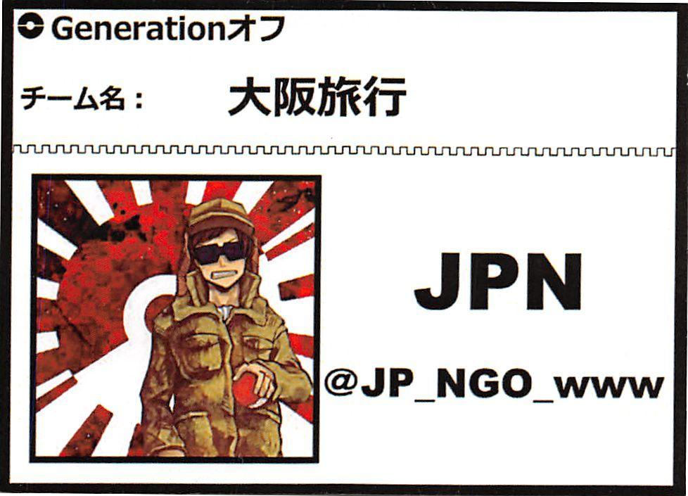name_34.jpg