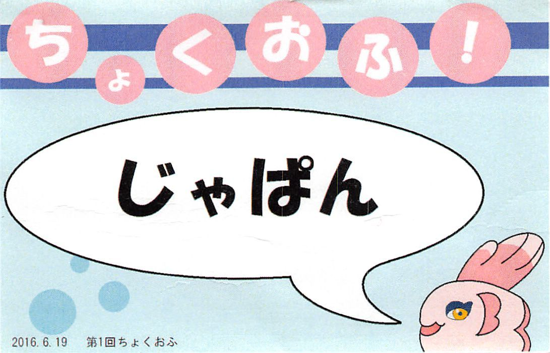 name_37.jpg