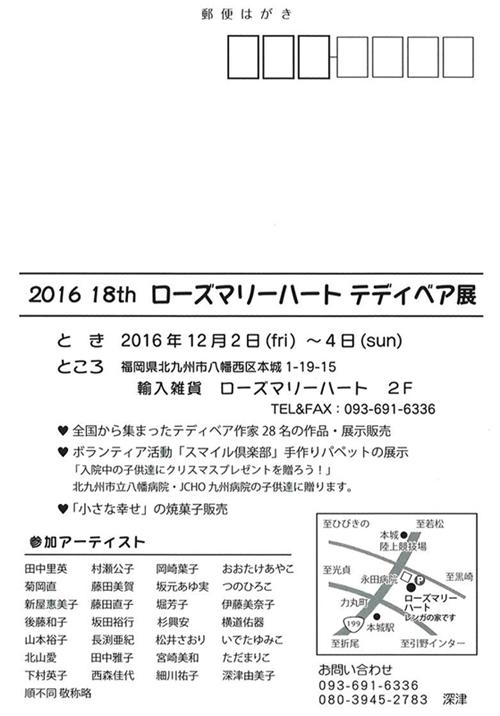 20161014110309.jpg