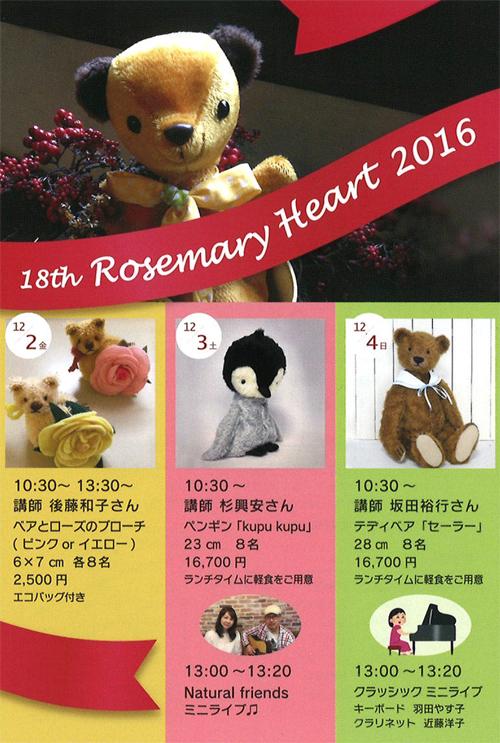 20161014110343.jpg