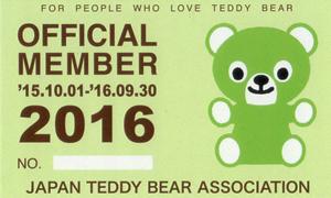 card_2016071617144658c.jpg