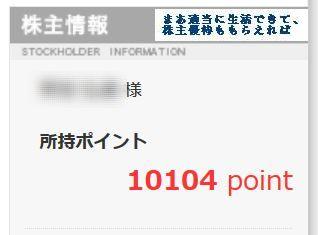 atom_point_201603.jpg