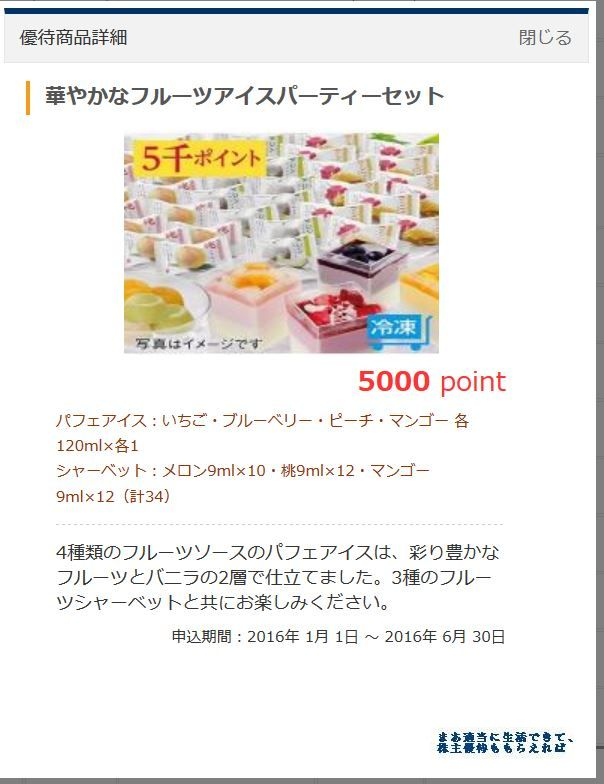 atom_yuutai-gift-_201604.jpg