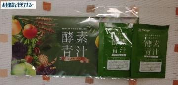 ダイショー 青汁 201603