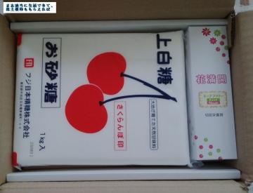 フジ日本精糖 自社製品1000円相当01 201603