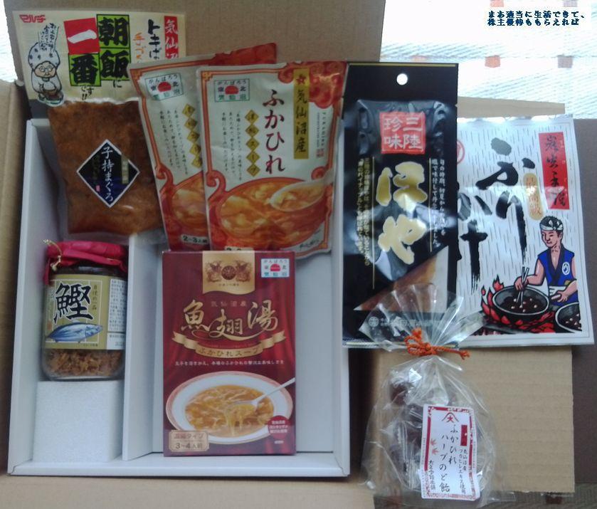 luckland_yuutai-kesennuma-02_201512.jpg