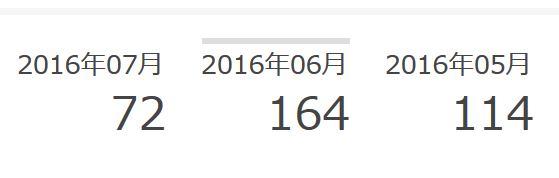 mail-de-point_point_201607.jpg