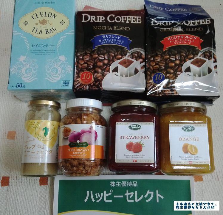mamimart_yuutai-02_201603.jpg