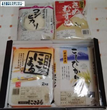 MV東海 静岡米三昧セット02 201602