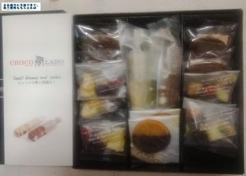 日本管財 チョコラボ 201603