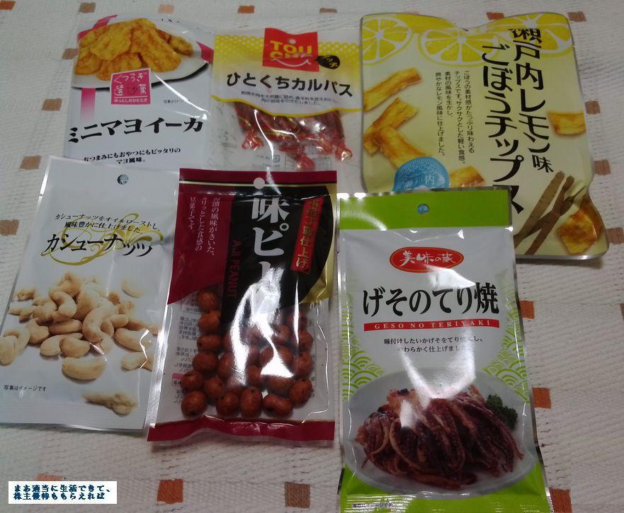 poplar_yuuta-naiyo-02_201602.jpg