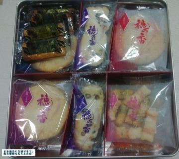 宝印刷 亀田製菓 穂の香 201605