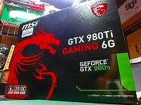 MSI GTX 980Ti GAMING 6G