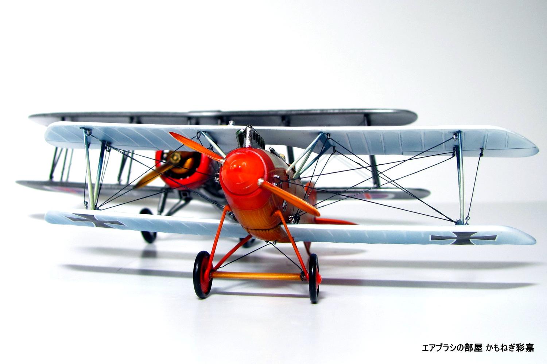 複葉機模型(1/72)完成~。Albatros DVa (AIRFIX) - 飛びモノ編