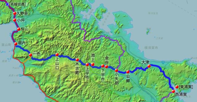 鎌倉・浦賀道の各村の位置
