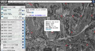 地理院地図の空中写真の撮影年月を確認する方法