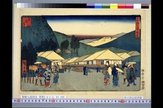 「箱根七湯図絵」芦のゆ