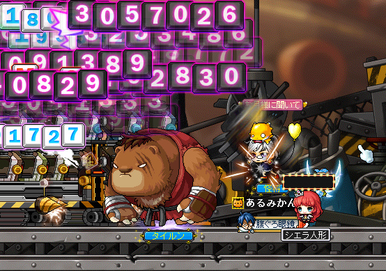 Maplestory1077.png