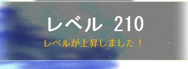 Maplestory1082.jpg
