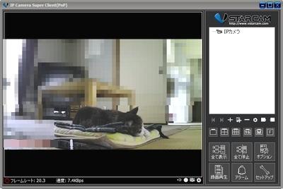 ②見守りカメラ-パソコン