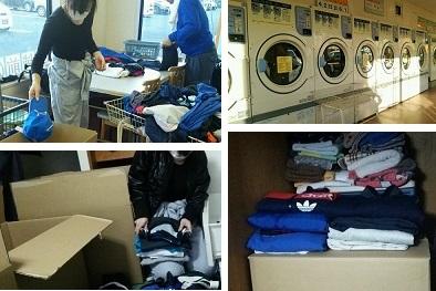 洗濯サービス2659