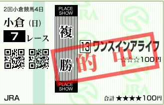 20160807164651f7f.jpg