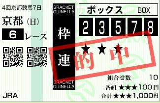 2016102400453939c.jpg