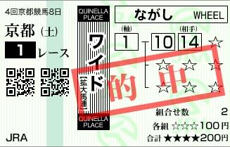 20161029121307f5a.jpg