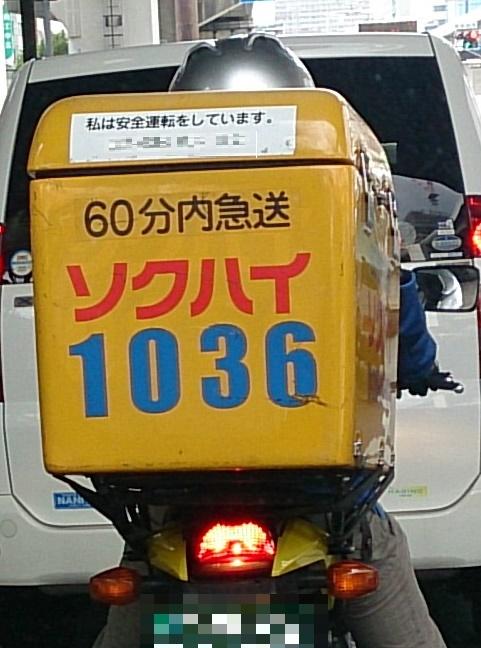 20160928105755c7c.jpg