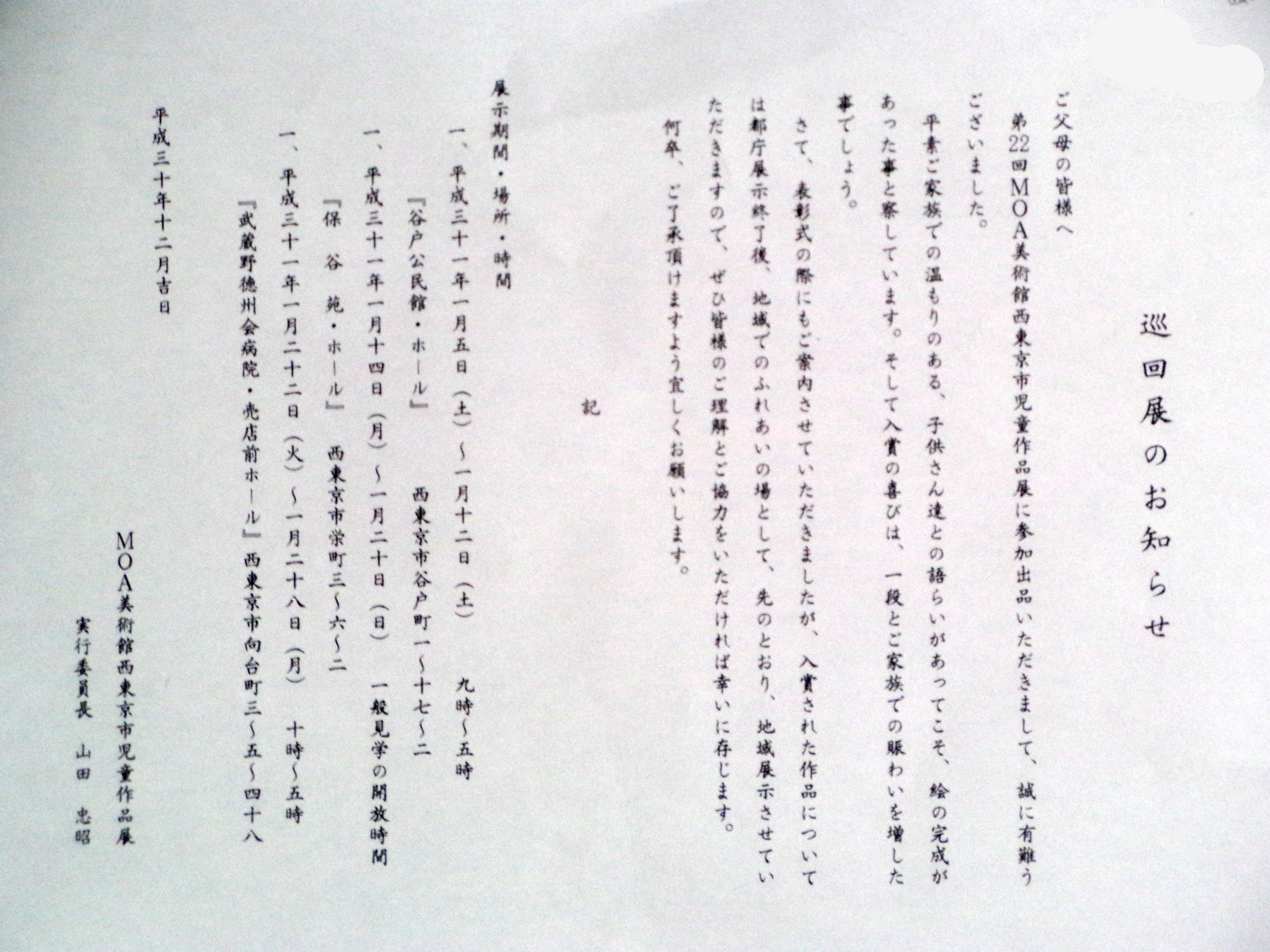P1171287.jpg