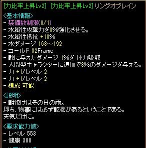 20160707221158b9f.jpg