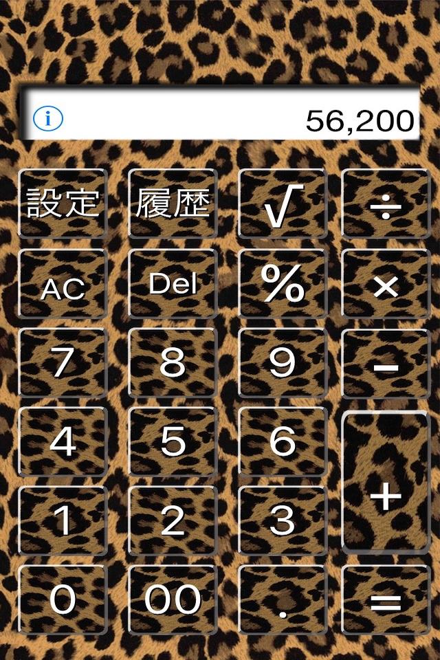 4_HyougaraDentaku_screenShot1.png
