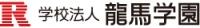 龍馬学園ロゴ
