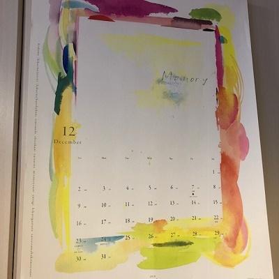 naniIROカレンダー12月