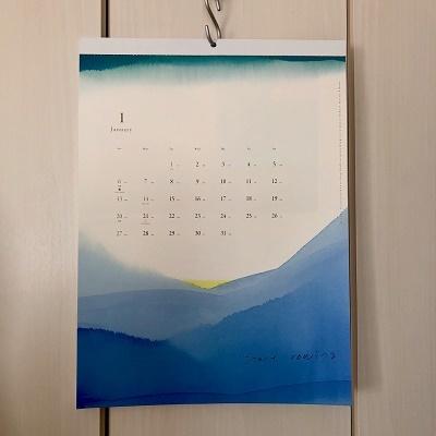 naniIROカレンダー