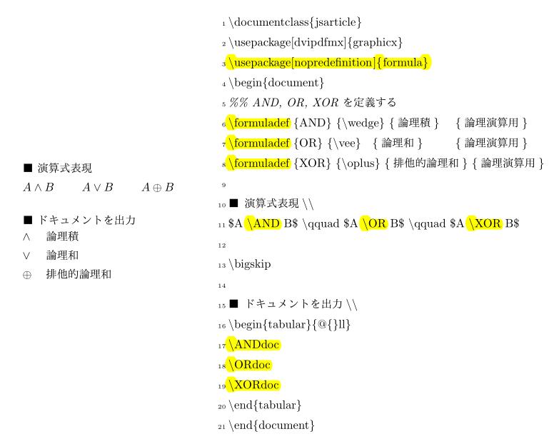 formula01.png