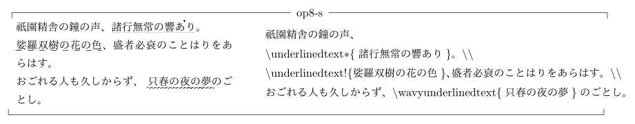 under05.png