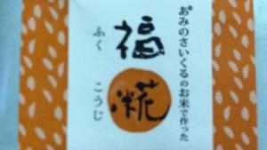 koujikoubou
