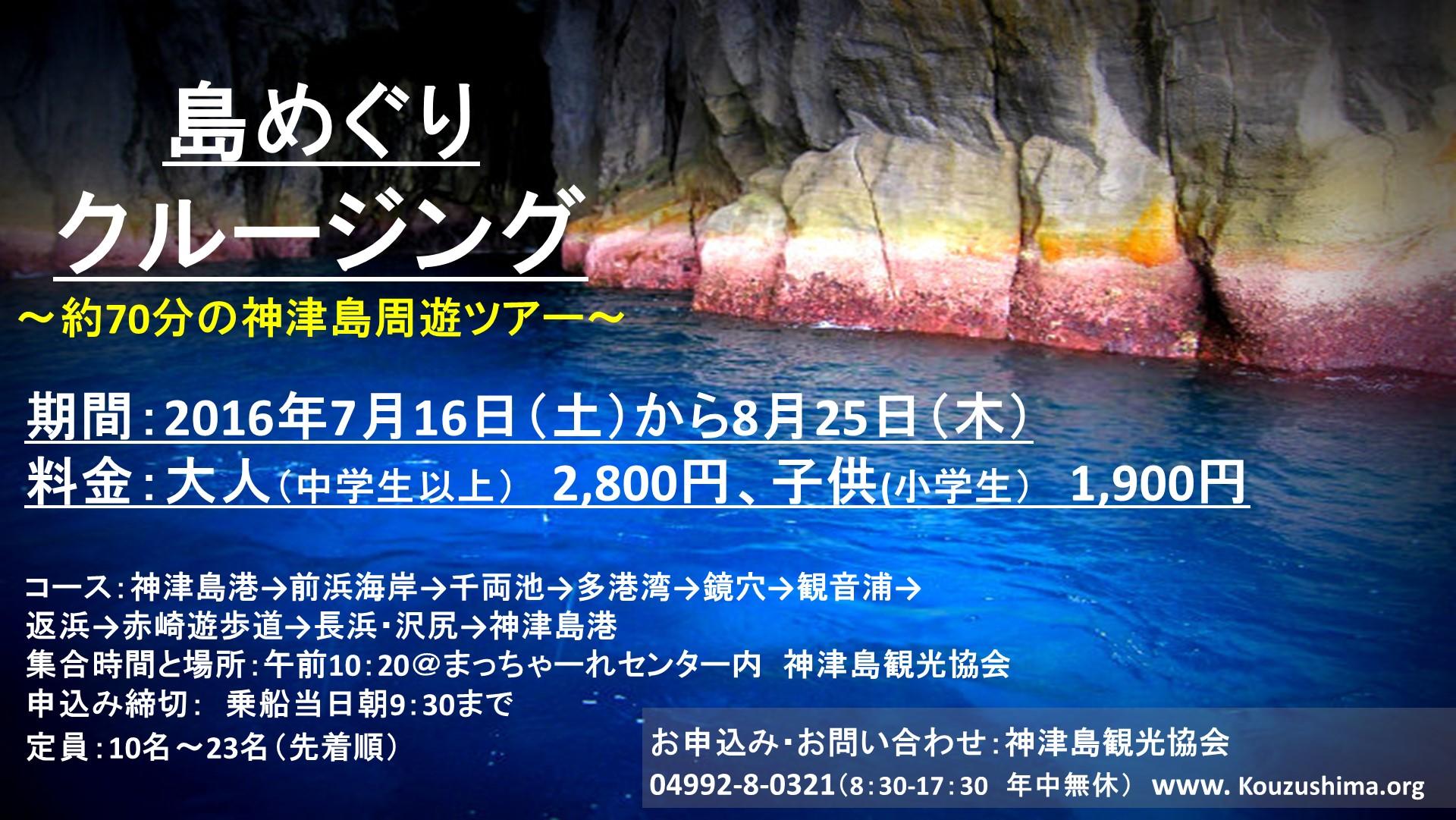 201606161649121bd.jpg