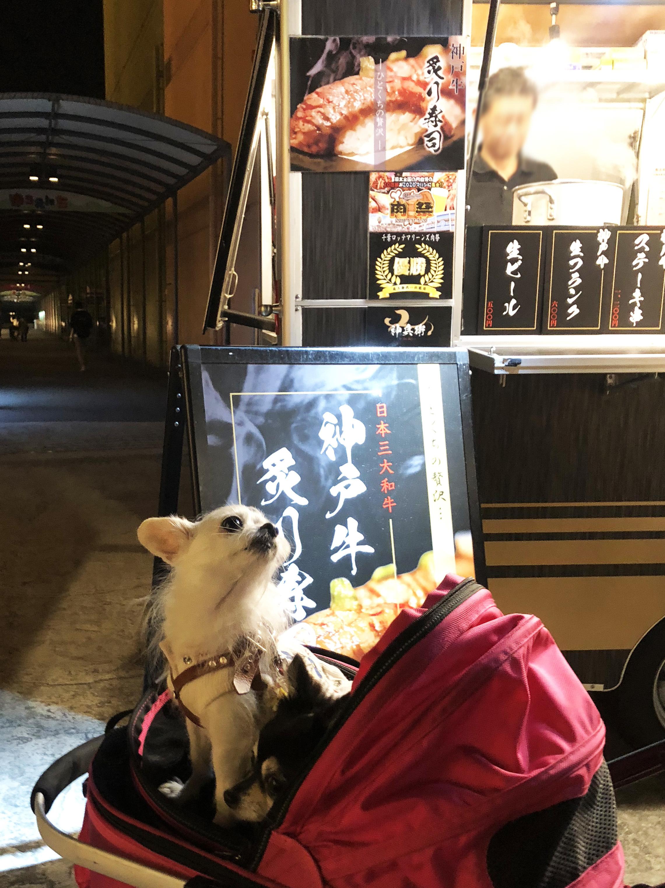 1811神戸牛寿司01
