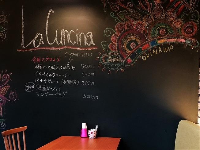 LaCuncina1-8.jpg